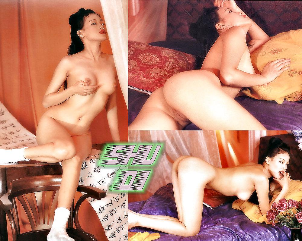 Apologise, but, Shu qi nude amateur